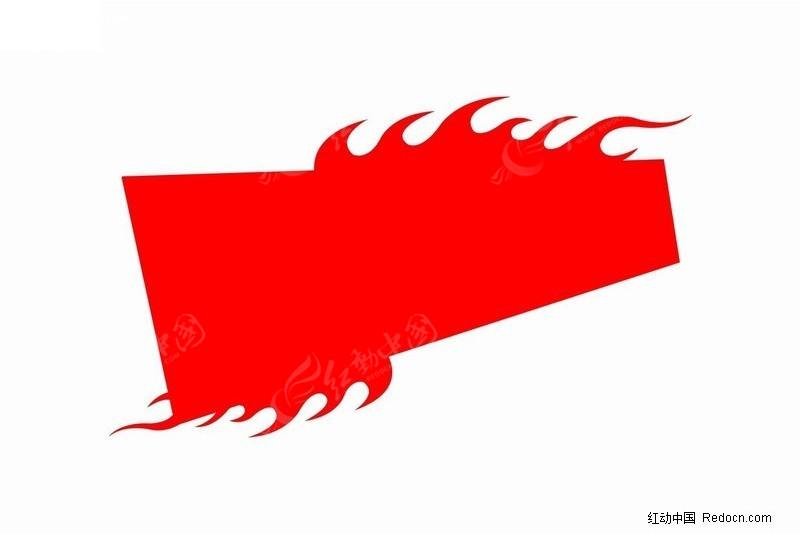 火纹花边标题背景