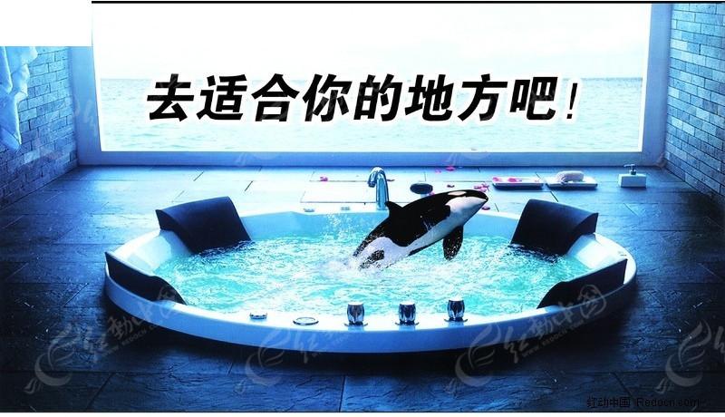 创意招聘海报设计图片高清图片