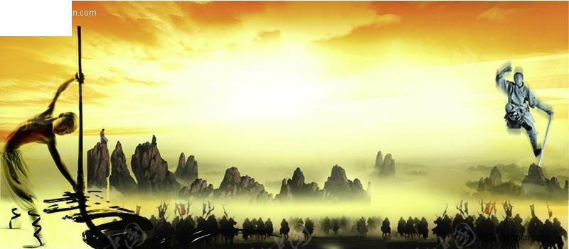 大气武林大会背景图片