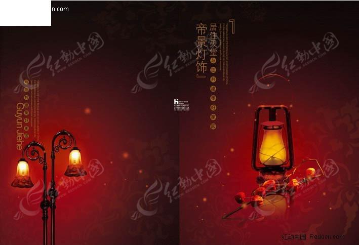中国传统元素 灯具画册图片