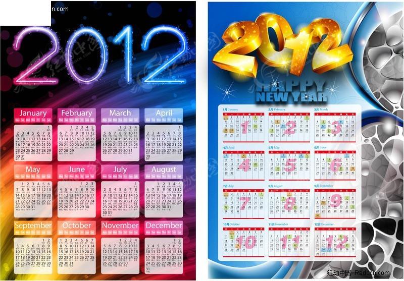 2012年日历海报 2012日历海报 年历表 日历表 2012日历 2012年日历 20图片