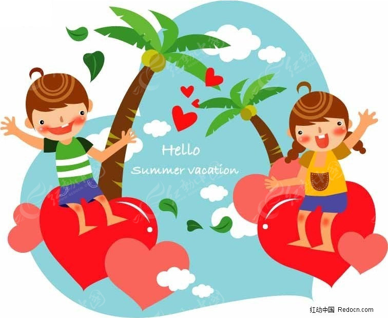 免费素材 矢量素材 矢量人物 儿童幼儿 夏天男孩女孩们开心一起  请您