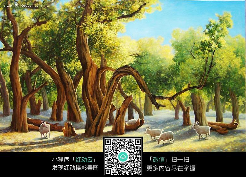 油画效果的树林风景