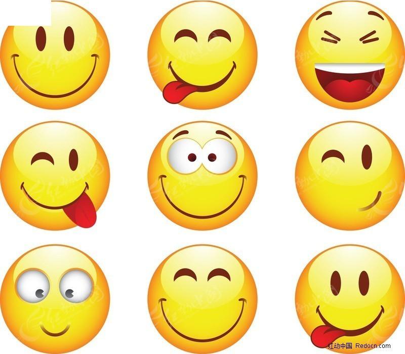 免费素材 网页模板 网页图标素材 人物|卡通|表情 笑脸图标  请您分享