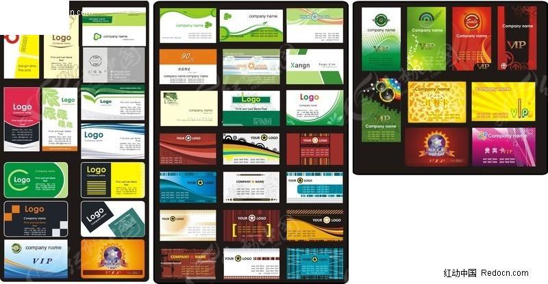 多款名片模板矢量素材图片