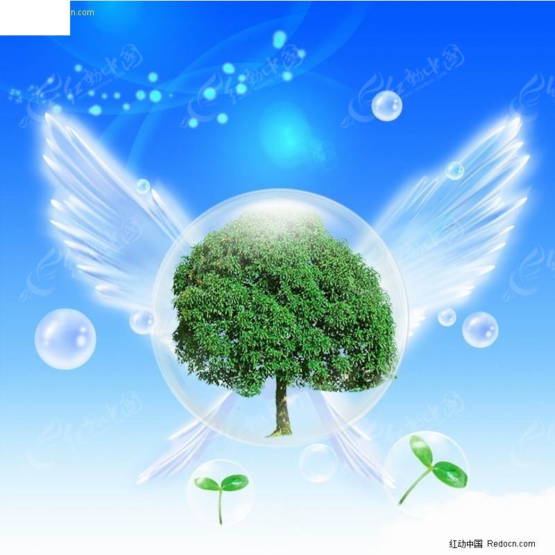 节约水资源 树木 嫩芽 翅膀 气泡 地球 公益海报 大海 蓝色星球 白云