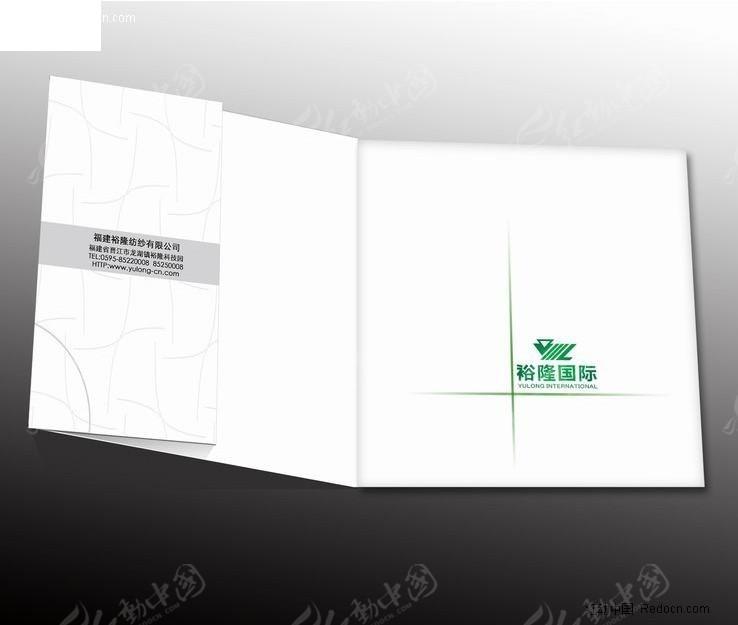 画册封面设计psd素材免费下载_红动网图片