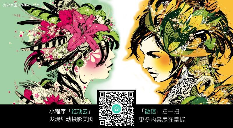 花卉人物插画