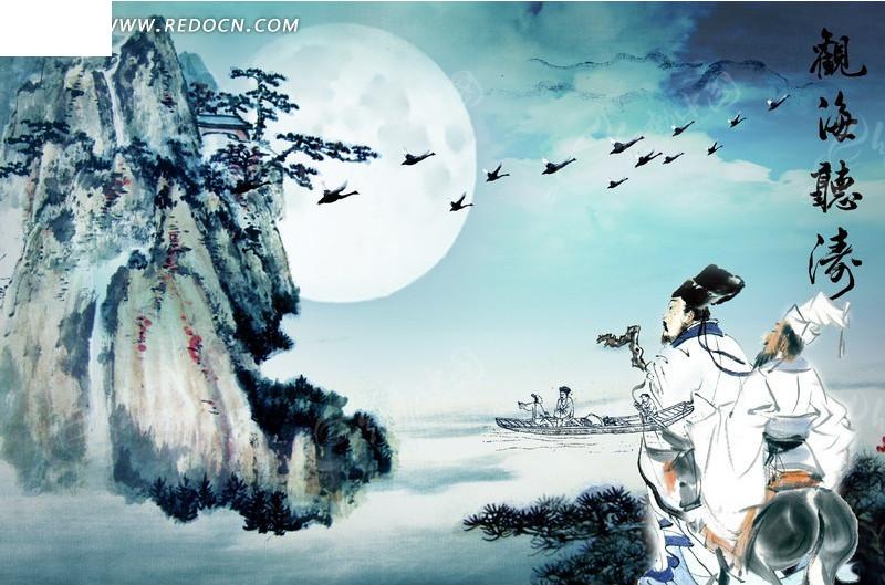 《水调歌头》【原创】作者: 东方宇鹏   乙丑 正月 十七 - 东方鹰 - 2009hailun的博客