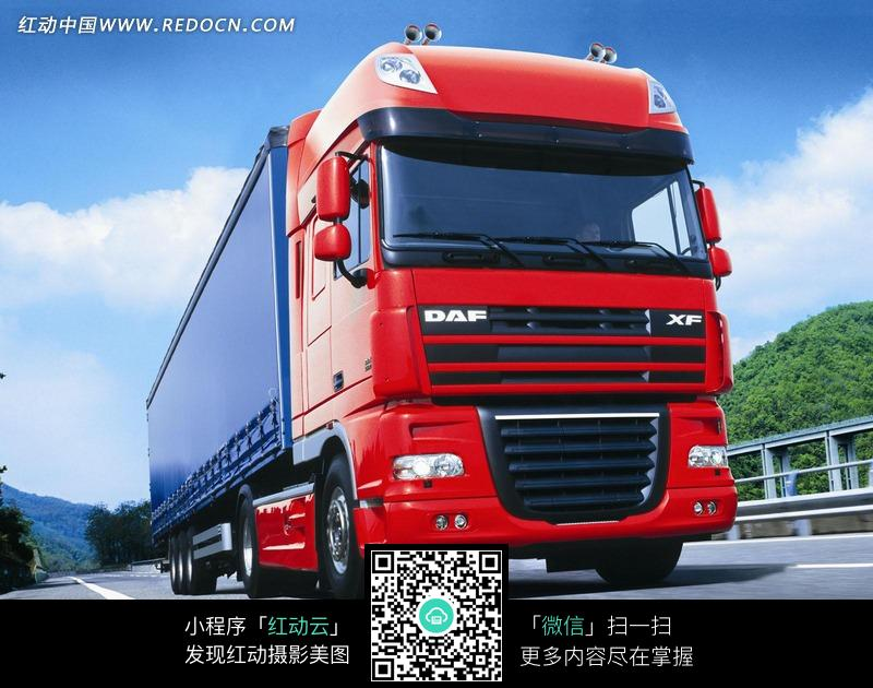 卡车图片大全_大型货车之家 大型货车报价_龙太子供应网