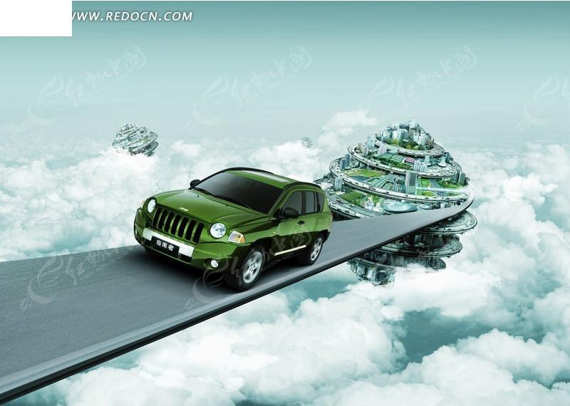 汽车创意海报设计图片