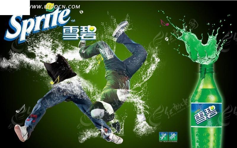 雪碧创意宣传海报_饮品广告