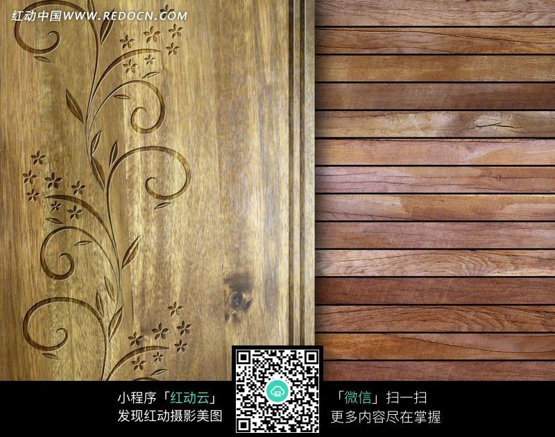 木板上的花纹和条形木板