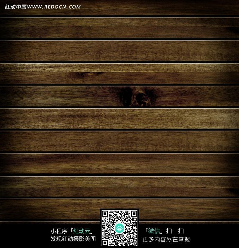 深色的条形木板图片_其他图片