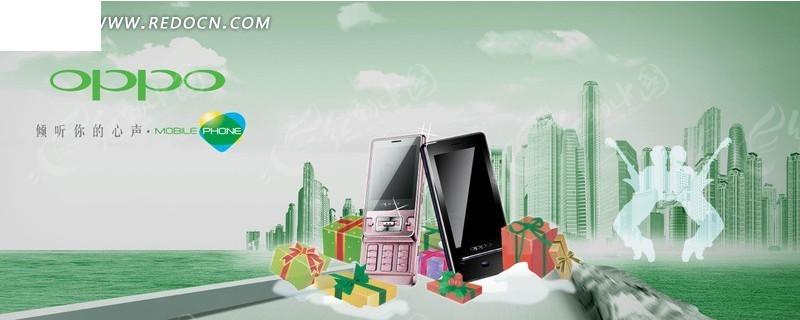oppo系列手机广告海报