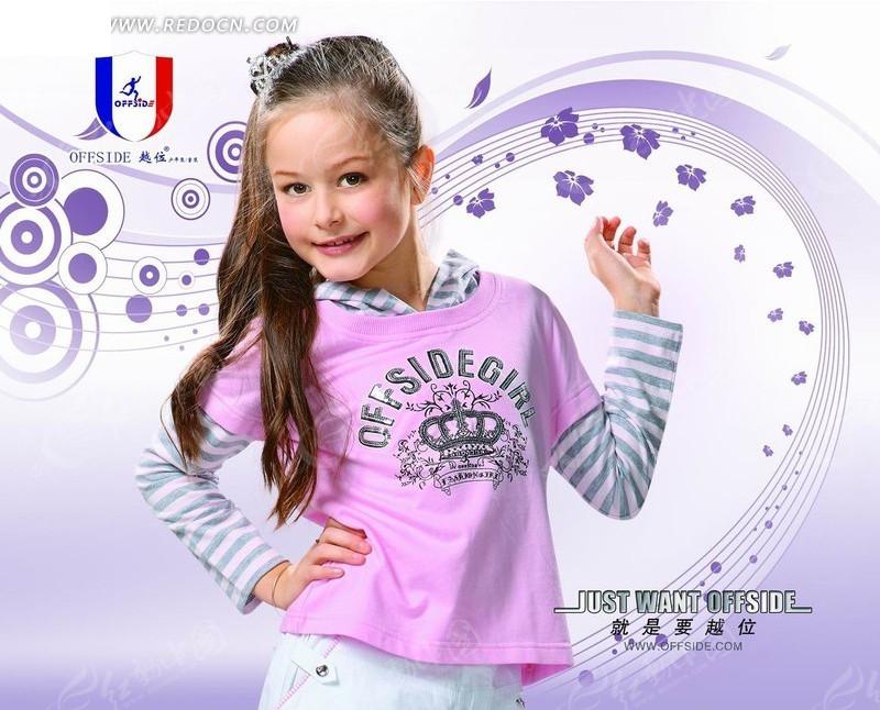越位女生-粉红衣服的小女孩_品牌服装白祙广告图片