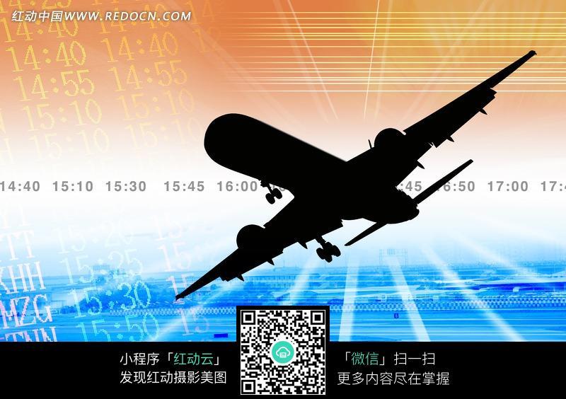 航班时间背景上的飞机剪影图片