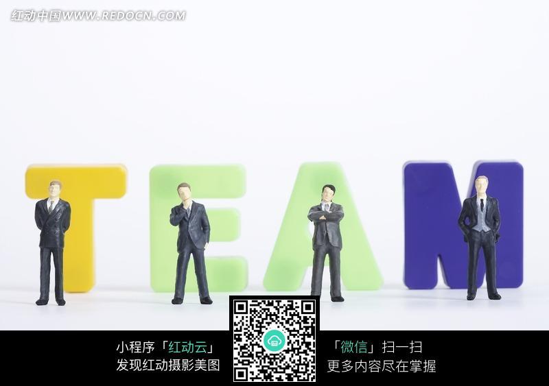 团队英文字图片(编号:539373)_现代商务_商务