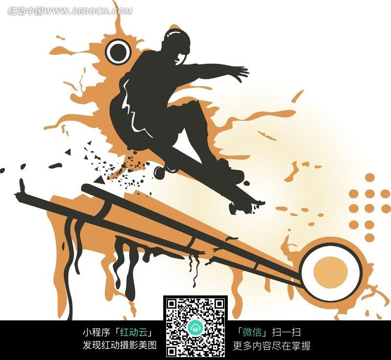滑板人物剪影图片_体育运动图片