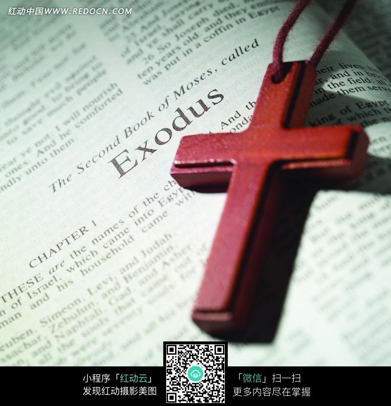 宗教十字架图片 宗教十字架图片_宗教信仰图片