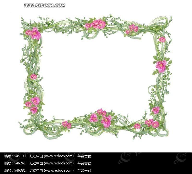 粉色的花边花环PSD素材