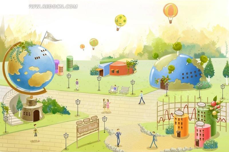 卡通地球仪房子环境插画