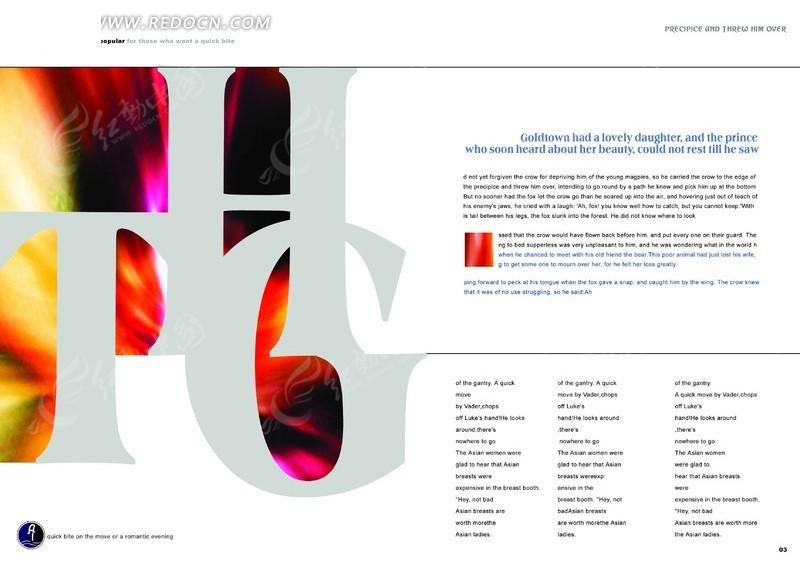 英文字母画册内页版式设计图片