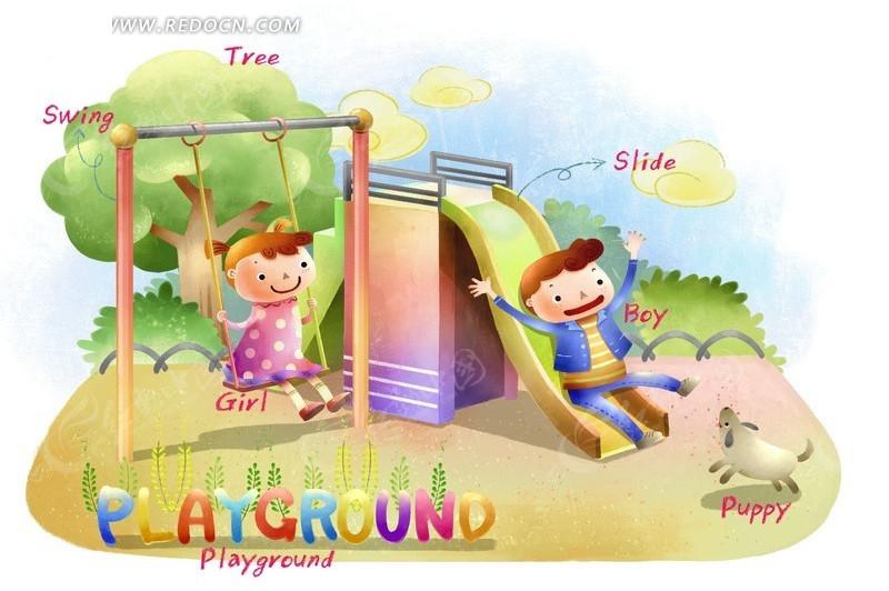 playground教学绘本_卡通人物