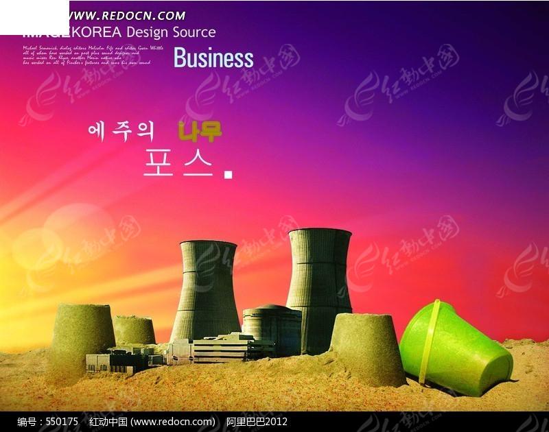 沙雕艺术分层海报设计
