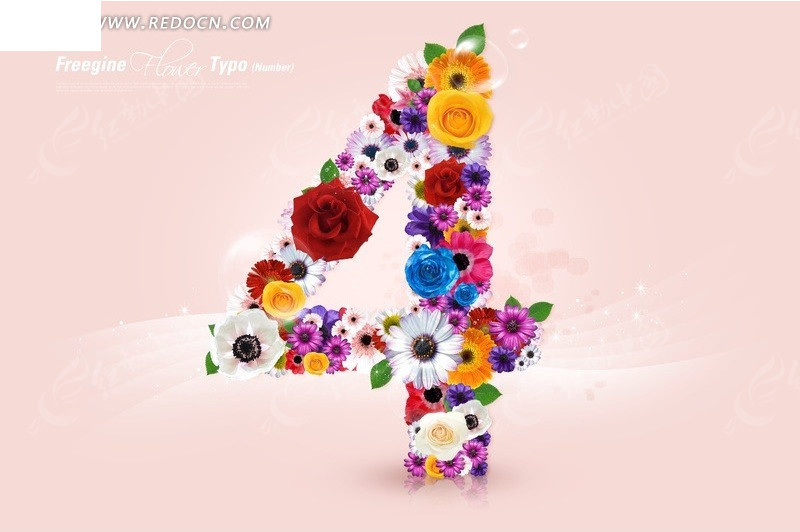 鲜花组成的数字四图片