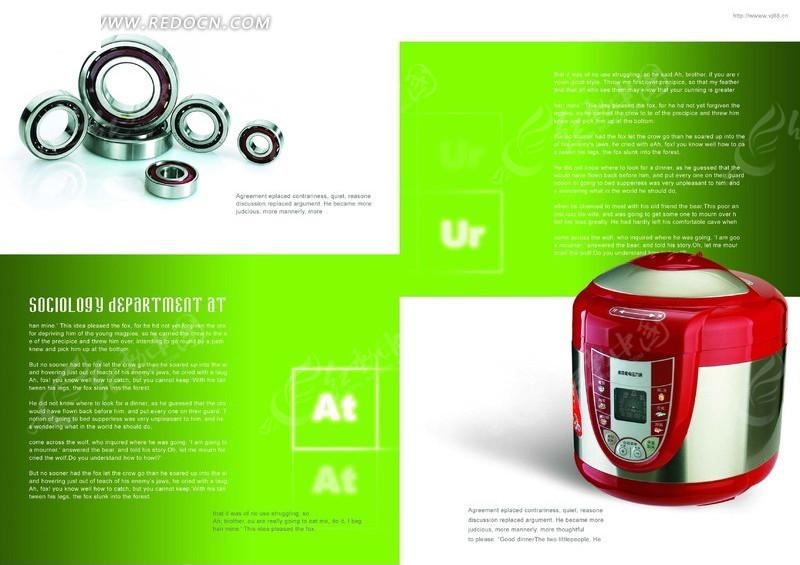 电饭煲产品英文画册版式设计