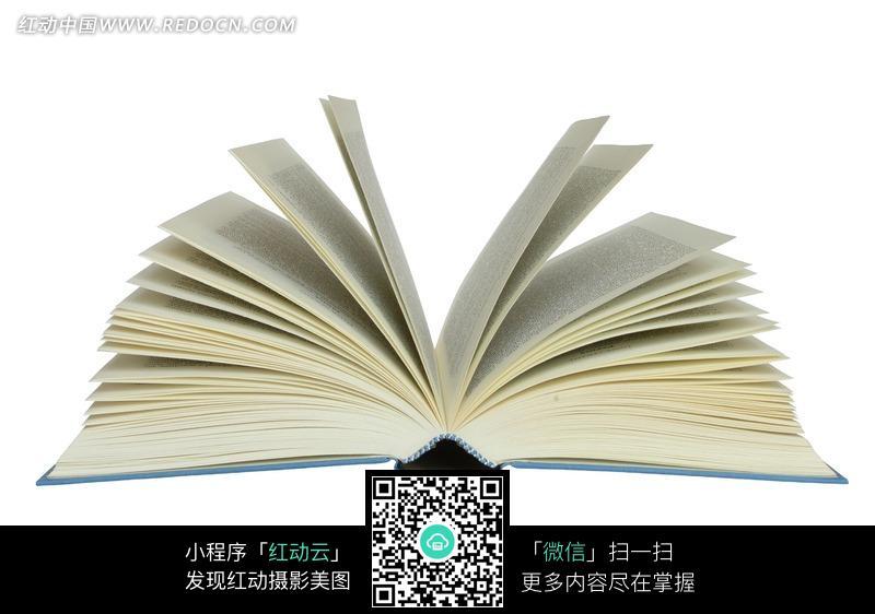 翻开的书图片免费下载 编号554555 红动网
