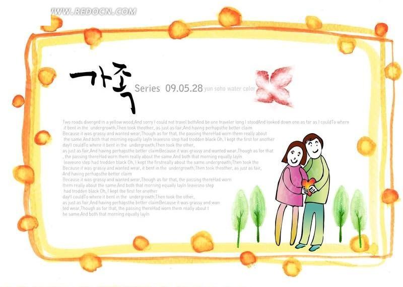 韩版手绘卡通爱心夫妻背景素材
