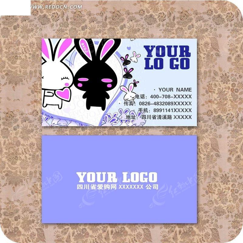 手绘卡通小兔子卡片名片素材