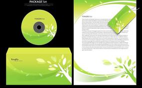 企业个性环保VI设计