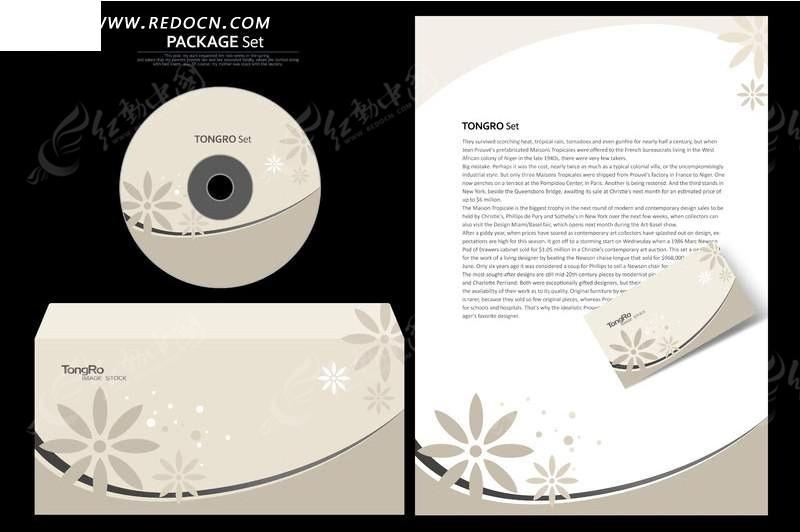 信封信纸光盘vi模板