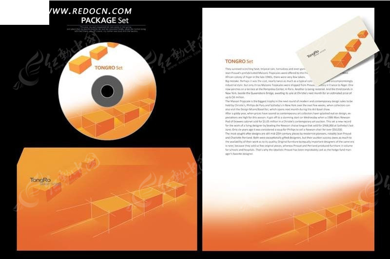 3d立体方块背景光盘信封信纸vi设计模板