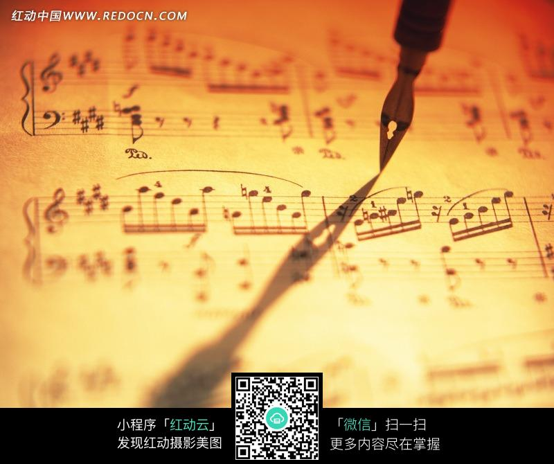 追光者用笔打的谱子-钢笔和乐谱图片免费下载 编号557337 红动网