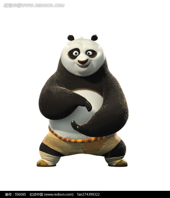 功夫熊猫打太极的阿波_人物卡通图片