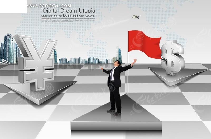 商务领域张开双手海报创意图片