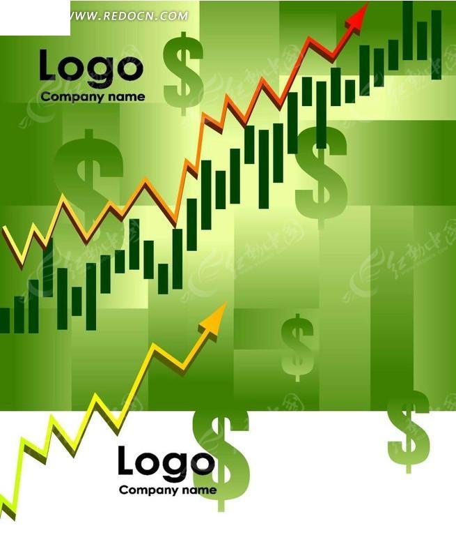 金钱增长名片模板设计