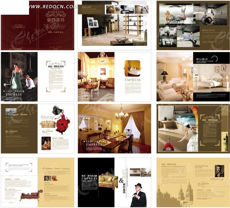 免费素材 矢量素材 广告设计矢量模板 画册设计 装饰公司宣传画册  请图片