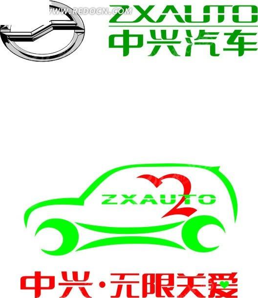 中兴汽车标志cdr免费下载