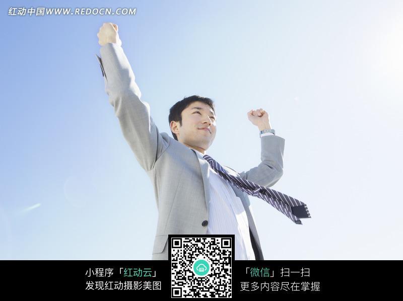 举手庆祝的商务白领图片免费下载_红动网
