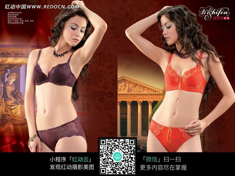 性感内衣模特图片 女性女人图片