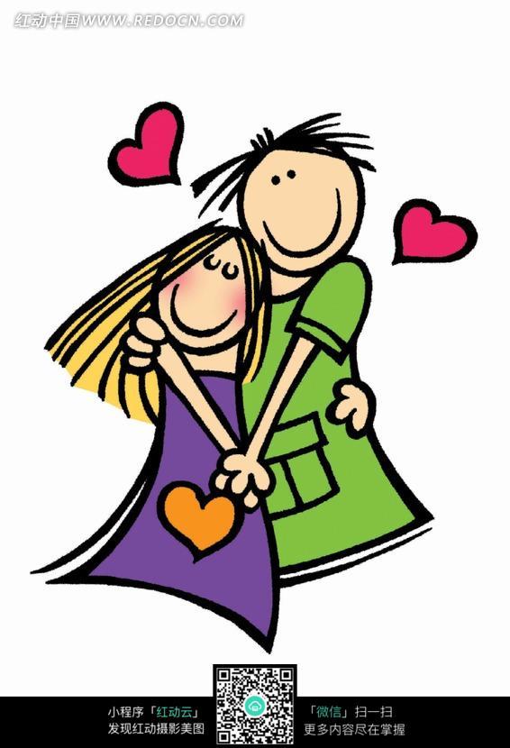 牵手拥抱的情侣卡通漫画