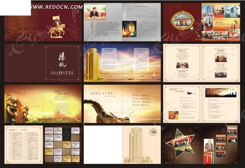 免费素材 矢量素材 广告设计矢量模板 画册设计 一本欧式风格企业文化
