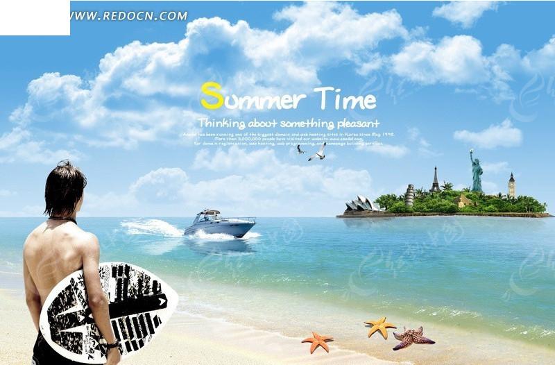 风景  海滩 海星  男人 冲浪板 轮船 海 蓝天白云 小岛  海岛 建筑
