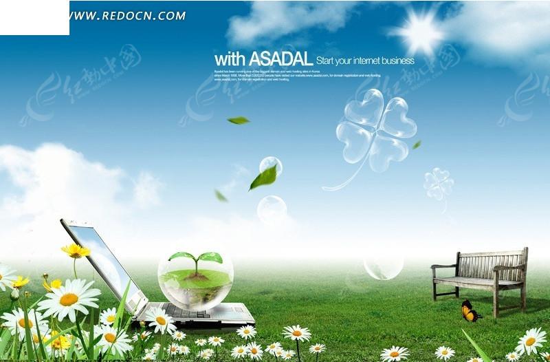 免費素材 psd素材 psd分層素材 風景 草地上的筆記本電腦水晶心形四葉