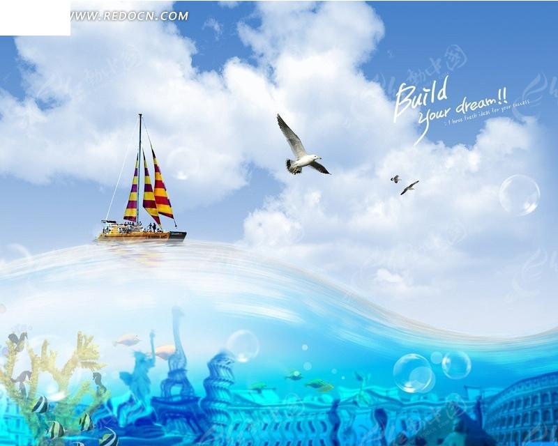海底世界创意风景图片